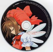 Cardcaptor Sakura COMPLETE VOCAL COLLECTION Disc 03