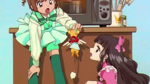 Sakura Card Captor Ending (Fruits Candy)