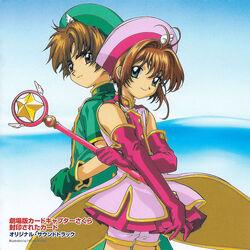 Cardcaptor Sakura Movie 2 The Sealed Card Original Soundtrack Front