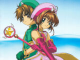 Cardcaptor Sakura Movie 2: The Sealed Card Original Soundtrack