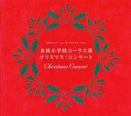 Cardcaptor Sakura Tomoeda Shougakkou Chorus-bu Christmas Concert Front