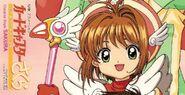 Cardcaptor Sakura Character Single SAKURA Front