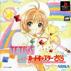 Tetris-with-cardcaptor-sakura