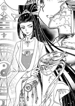 Yelan Li Clear Card Manga