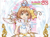 Cardcaptor Sakura: Clear Card Original Soundtrack