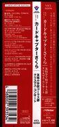 Cardcaptor Sakura Tomoeda Shougakkou Chorus-bu Christmas Concert Obi