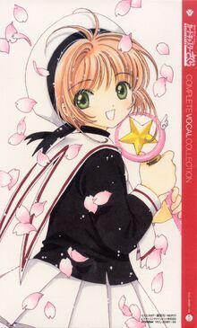 Cardcaptor Sakura COMPLETE VOCAL COLLECTION Back