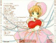 Cardcaptor Sakura THE BEST COLLECTION Back