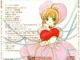 Cardcaptor Sakura THE BEST COLLECTION