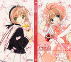Cardcaptor Sakura Complete Vocal Collection