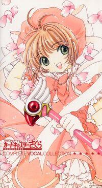 Cardcaptor Sakura COMPLETE VOCAL COLLECTION Front