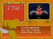 Cardcaptor Sakura2