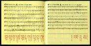 Cardcaptor Sakura Tomoeda Shougakkou Chorus-bu Christmas Concert Booklet p. 05-06