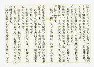 Cardcaptor Sakura ORIGINAL DRAMA ALBUM 1 Sakura to Okaasan no Organ Insert 02