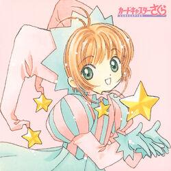 Cardcaptor Sakura Sakura no Oshaberi Talk CD Front