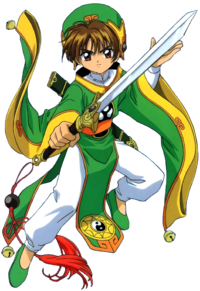 Syaoran's Battle costume
