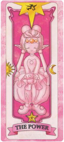 File:SakuraPower.jpg