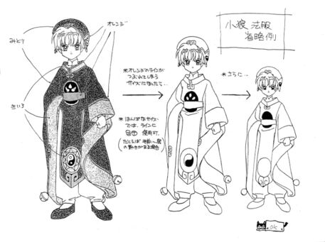 Syaoran Battle Costume Settei
