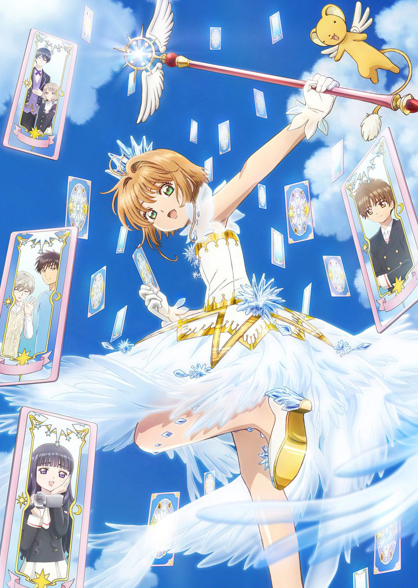 Cardcaptor Sakura Was Adapted Into An Anime Television Series By The Animation Studio Madhouse Manga Creators CLAMP Were Fully Involved In
