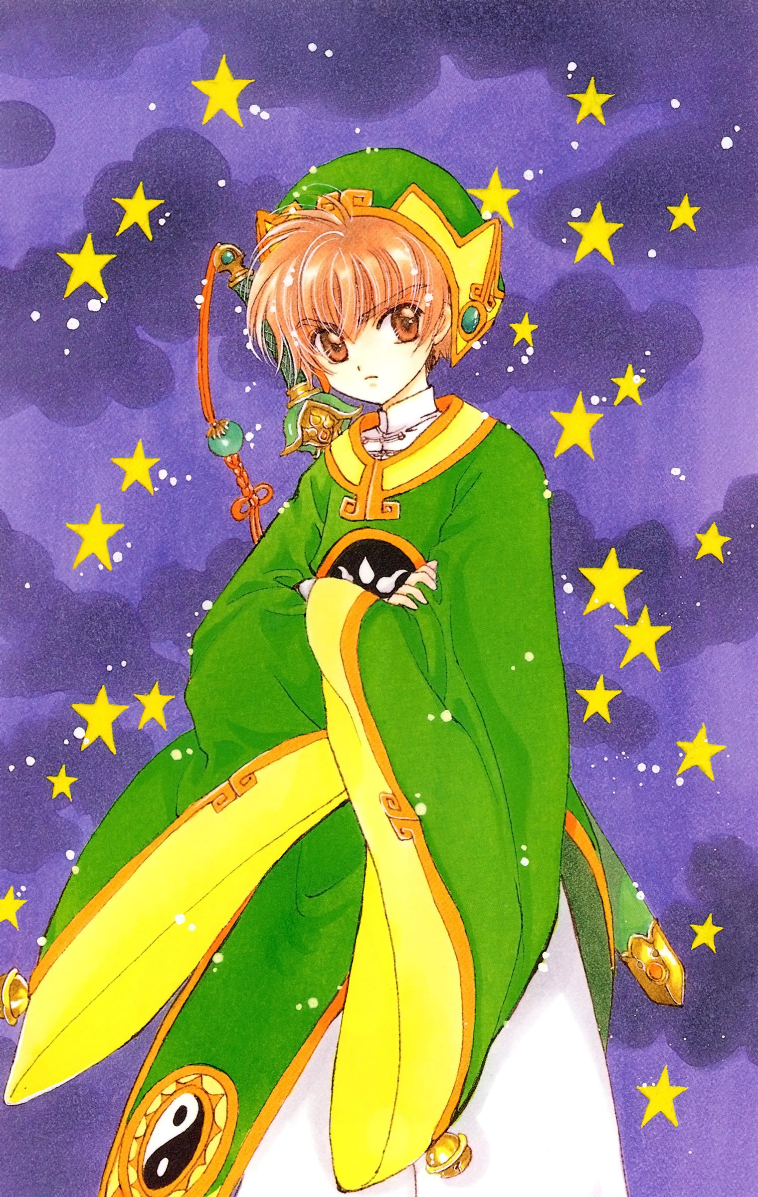 Lionel Sakura Chasseuse De Cartes Wiki Fandom Powered By