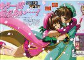 The Sealed Card Ending Bonus Poster Sakura Syaoran Hug