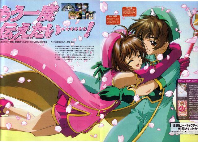 File:The Sealed Card Ending Bonus Poster Sakura Syaoran Hug.jpg