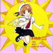 Cardcaptor Sakura THE BEST COLLECTION Front