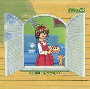 Cardcaptor Sakura Theme Song Collection Front