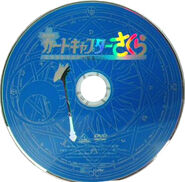 Japanese CCS Movie Disc
