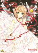 CCS Japanese DVD Movie 2 Front