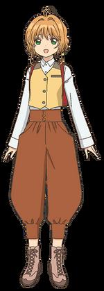 Jockey style outfit