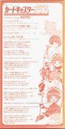 Cardcaptor Sakura Character Single KERO Booklet