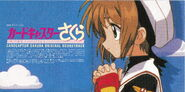 Cardcaptor Sakura Original Soundtrack 1 Booklet p. 01-02
