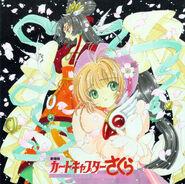Cardcaptor Sakura The Movie LD Cover