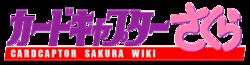 Cardcaptor Sakura Wiki