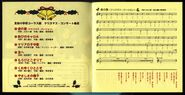 Cardcaptor Sakura Tomoeda Shougakkou Chorus-bu Christmas Concert Booklet p. 03-04