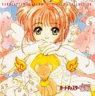 CARDCAPTOR SAKURA SINGLE COLLECTION Front