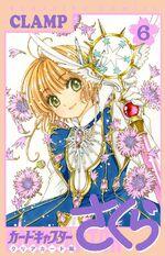 Clear Card Arc Vol 6