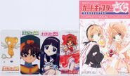 Cardcaptor Sakura COMPLETE VOCAL COLLECTION Contents