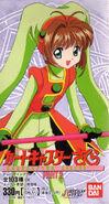 Green-jester-carddass