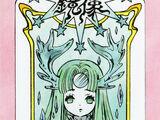 Mirror (Clear Card)
