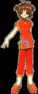 Movie Chinese Outfit - Sakura