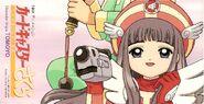 Cardcaptor Sakura Character Single TOMOYO Front