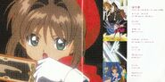 Cardcaptor Sakura Original Soundtrack 1 Booklet p. 11-12