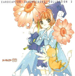 CARDCAPTOR SAKURA SONG COLLECTION 2 Front