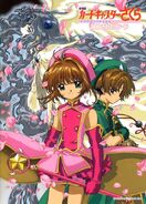 CCS Movie 2 Booklet