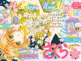 Clear Card Arc Chapter 29