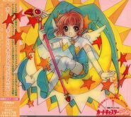 Cardcaptor Sakura ORIGINAL DRAMA ALBUM 1 Sakura to Okaasan no Organ First Edition Front 2