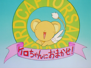 Leave it to kero-chan