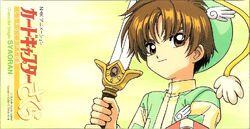 Cardcaptor Sakura Character Single SYAORAN Front